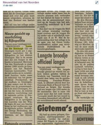 nvhn_rijkspolitiebenoeming_1991-08-19